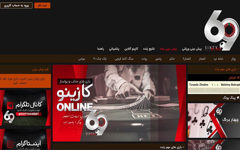 سایت پیام صادقیان